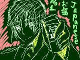 [2009-08-30 20:19:17] 菊は大変な塩を盗んでいきました
