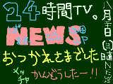 [2009-08-30 21:32:22] news