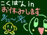 [2009-09-22 16:45:55] おやすみします