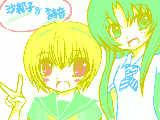 [2009-09-24 09:02:00] higurashi様 リクエスト沙都子&詩音  遅くなってすいません。。。