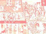 [2009-10-08 18:17:41] タイトル未定漫画その2っ!← めっちゃ遅くなったω;;; 二コマ目がお気に入りです((