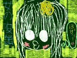 [2009-10-23 21:41:10] 変顔