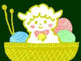 毛糸と羊さん