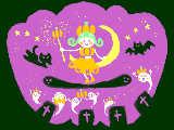 [2009-10-31 12:24:01] 大きなオバケカボチャ出現!?ハロウィンの夜