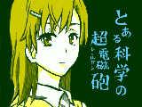[2009-11-08 15:42:09] このOP好きです\(^o^)/