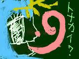 [2009-11-28 14:32:53] トナカイらしきもののベロ