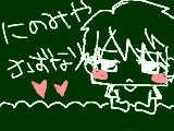 [2009-12-04 19:30:12] kazu