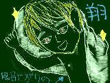 [2009-12-09 16:57:33] お風呂上りの櫻井翔クン(●´I`●)