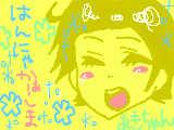 [2010-01-18 23:39:03] みんなで好きな芸人さんを一人描かないか☆企画にのってくれる方はコメントよろしくです><