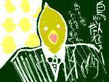 [2010-01-23 09:55:33] 鳥人だねぇ ご存知だねぇ