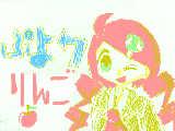 [2010-02-01 16:36:51] 林檎