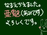 [2010-02-20 12:57:15] 無題