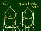 [2010-03-03 20:43:53] お行儀の悪いうんちゃん