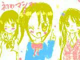 [2010-03-18 16:53:41] (* '-')ノ ハジメマシテ☆ 愛美デス!!