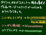[2010-03-18 21:57:52] 新機能のお知らせ
