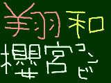[2010-04-01 14:56:58] へたくそですみませんm(_ _)m