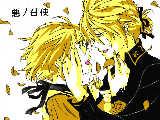 [2010-04-02 07:35:12] 悪ノ召使・・☆500突破\(^o^)/