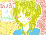 [2010-04-05 14:27:11] うわー、久しぶりに書いたらこんな駄作になってしまったという(^p^)