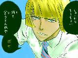 [2010-04-06 09:38:15] 黒ぶたちゃんリクエストで「BLEACHで平子真子」ですヾ(´・ω・`)