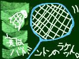 [2010-04-27 14:11:58] ラケットだよねコレ。