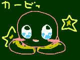 [2010-05-01 14:50:26] カービィ