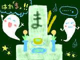 [2010-05-11 00:38:21] お題を見た瞬間に思いついたコレを…どうしても描きたく…て…スミマセンorz