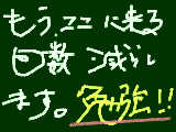 [2010-05-12 23:14:43] 無題