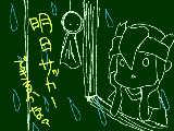 円堂の願い・・・・