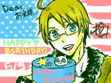 [2010-06-05 17:07:57] お米様お誕生日おめでとう御座います!