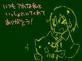 [2010-07-24 11:52:51] 無題