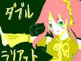 [2010-08-05 21:24:24] ダブルラリアット描かせていただきました!