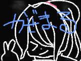 [2010-08-09 11:50:51] 風丸