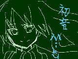 [2010-08-17 20:37:51] 久しぶりの黒板で何描くか焦った....^p^