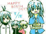 [2010-08-18 23:52:24] 滑り込みでごめんねっ ういちゃん誕生日おめでとう!!!