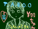 [2010-08-21 21:16:13] はっ^p^翔ちゃんじゃねーw
