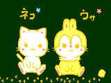 [2010-08-31 12:17:08] ネコウサ