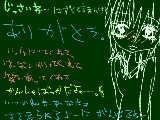 [2010-09-03 20:41:47] 無題
