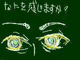 [2010-09-11 20:47:43] あなたは、これを見て何を感じますか??