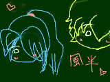 [2010-09-17 17:26:42] 風半!
