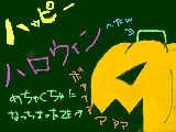 [2010-10-17 01:35:42] 無題