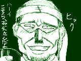 [2010-11-04 12:16:40] キャバクラ仙人