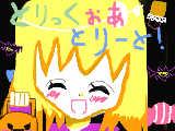[2010-11-14 21:04:27] だいぶおくれたww入賞の方おめでとうございます!!