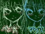 [2010-11-28 10:53:16] めずらしくマウスがうまくいった 最初間違えてどっちもペンタブで描いてたww(消しましたが)