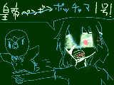 佐久間次郎は怒っているようだ!! ▼