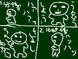 [2010-12-29 11:12:19] 4コマ漫画