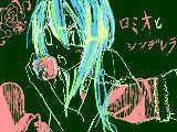 [2011-01-05 18:05:03] 参加します。