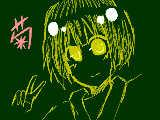 菊に恋してまったwwww((いまでもスキスキww