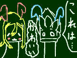 [2011-01-06 18:05:31] 豪炎寺あんまりかわらないぬ、なのでアフロディをつけますたb