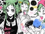 [2011-01-12 19:23:40 GUMIたん+@