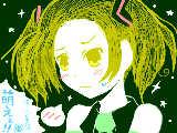 耀:別にお前のために着たんじゃねーあるよ・・・ 菊:ど、どうなさったんですか?<目の前に萌えキャラが///>
